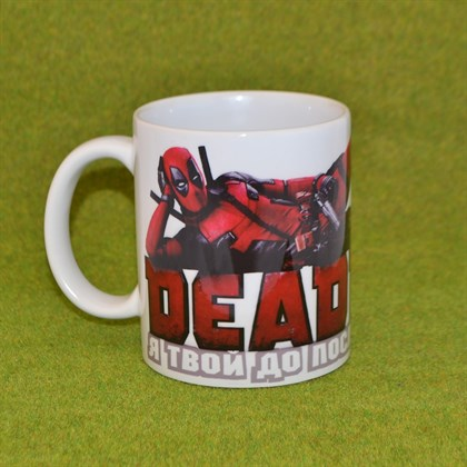 Кружка Deadpool тип 1 - фото 6377