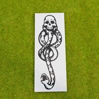 Временная татуировка Метка пожирателя смерти
