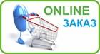 Почему покупать через интернет действительно БЕЗОПАСНО?