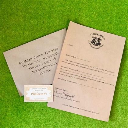 Приглашение на День Рождения в стиле Гарри Поттера (письмо) - фото 11275