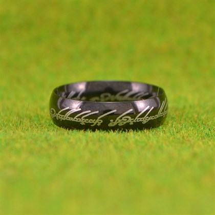 Кольцо всевластия - фото 6763