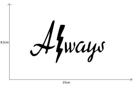 Наклейка cтикер Always - фото 8252