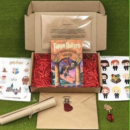 Набор знакомство с Гарри Поттером - фото 9553