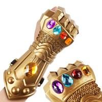 Перчатка Таноса детская