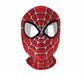 Маска Человека Паука Премиум - фото 11379