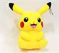 Мягкая игрушка Пикачу - фото 11391